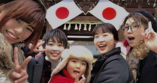 十日恵比寿神社参拝
